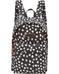 Marc By Marc Jacobs - Black And White Quilted Crowsby Backpack - Lyst