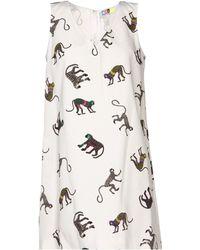 MSGM White Short Dress - Lyst