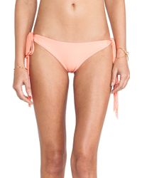 Mikoh Swimwear Dreamland String Tie Bottom - Lyst