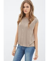 Forever 21 Openback Knit Top - Lyst