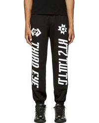 Ktz Black Third Eye Lounge Pants - Lyst