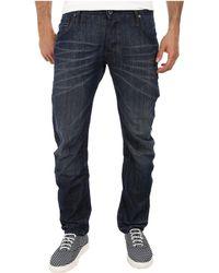 G-Star RAW Arc Slim Fit Jeans In Neil Denim Dark Aged - Lyst