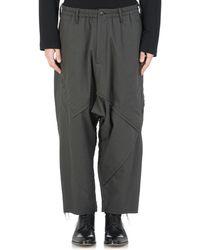 Yohji Yamamoto | Drop-rise Drawstring Pants | Lyst