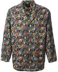 Jean Paul Gaultier Gaultier Stamps Shirt - Lyst