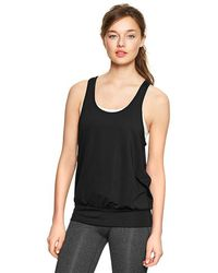 Gap Fit Doublelayer Tank - Lyst