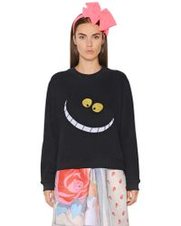 Essentiel - Cheshire Cat Embroidered Sweatshirt - Lyst