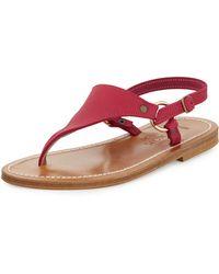 K. Jacques Triton Leather Thong Sandal - Lyst
