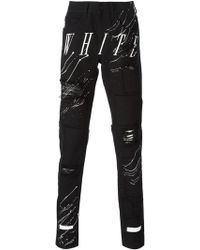 Off-White Distressed Printed Slim Fit Jeans - Lyst