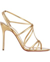 Christian Louboutin Youpiyou Sandals - Lyst