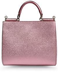 Dolce & Gabbana Medium Leather Bag - Lyst