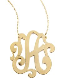 Jennifer Zeuner Swirly Initial Necklace - Lyst