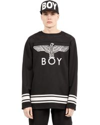 Boy London Eagle Printed Techno Jersey Tshirt - Lyst