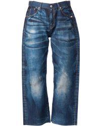Junya Watanabe Comme des Garçons Wide Leg Cropped Jeans - Lyst