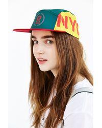 Reason - Sport Hat - Lyst