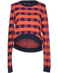 House Of Holland Jumper - Lyst