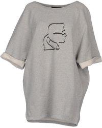 Karl Lagerfeld Sweatshirt - Lyst