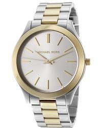 Michael Kors Womens Silver Dial Two Tone Stainless Steel - Lyst