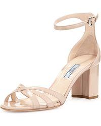 Prada Patent Ankle-Strap Sandal - Lyst