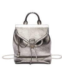 Alexander McQueen - 'skull' Leather Backpack - Metallic - Lyst