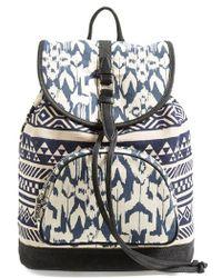 TOMS - Ikat Print Backpack - Lyst
