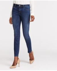 Ann Taylor | Tall Curvy Super Skinny Ankle Jeans | Lyst
