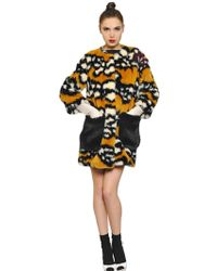 Ainea Spotted Faux Fur Coat - Lyst
