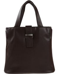 Mh Way - Handbag - Lyst