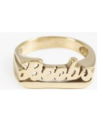 Snash Jewelry | Boobs Ring | Lyst