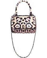 Givenchy   'pandora' Small Jaguar Print Leather Bag   Lyst
