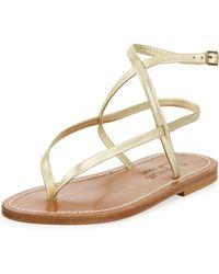 K. Jacques Delta Crisscross Metallic Thong Sandal - Lyst