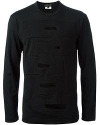 Comme Des Garçons Embroidered Patch Sweatshirt - Lyst