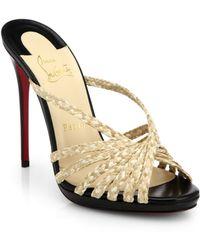 Christian Louboutin Raffimule Leather & Raffia Mule Sandals gold - Lyst