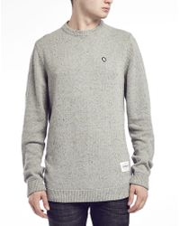 Supremebeing - Jumper With Fleck - Lyst