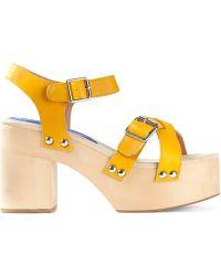 Jeffrey Campbell 'Peasy' Platform Sandals - Lyst