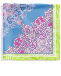 Etro Silk Pocket Square - Lyst