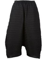 Issey Miyake Cauliflower - Textured Wide Leg Trousers - Lyst