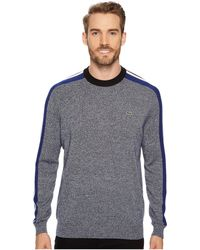 Lacoste - Mouline Jersey & Jacquard Wool Blend Sweater With Stripes On Sleeve - Lyst