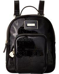 Betsey Johnson | Logo Backpack | Lyst