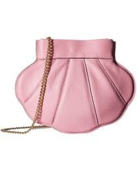 Boutique Moschino - Shell Bag - Lyst
