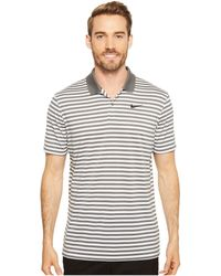 563fdea0 Lyst - Nike Victory Mini Stripe Polo in White for Men