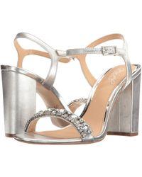 d17e157d314 Lyst - ASOS Hendricks Lace Up Heeled Sandals