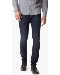 7 For All Mankind Luxe Performance: Paxtyn Skinny With Clean Pocket - Lyst