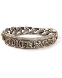 Chrome Hearts - 'Fuck You' Bracelet - Lyst