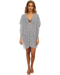 BCBGeneration Kool Knit Wrap Cover-Up - Lyst