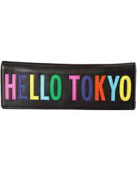 Kate Spade Hello Tokyo Zena - Lyst
