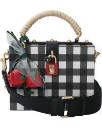 Dolce & Gabbana Dolce Box Bag - Lyst