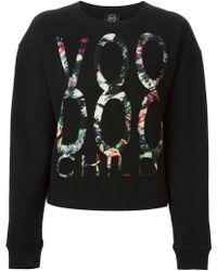 McQ by Alexander McQueen Voodoo Child Sweatshirt - Lyst