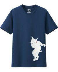 Uniqlo Men Eirakuya Graphic Short Sleeve T Shirt - Lyst