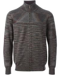 Missoni Patterned Zipped Sweater - Lyst