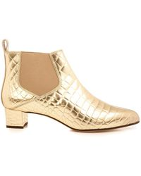 Max Mara Salice Ankle Boots - Lyst